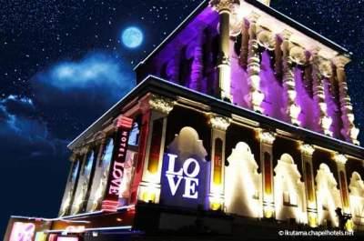 Amour, fantaisie et architecture